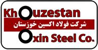 ورق فولاد اکسین خوزستان