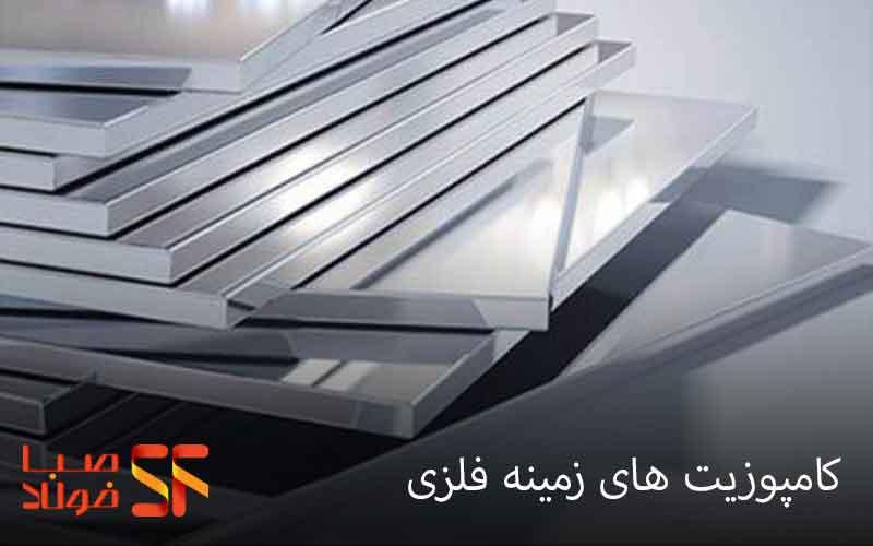 سقف کاذب چیست؟